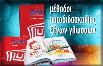 e-shop-banners3